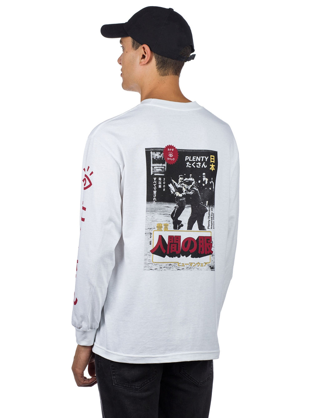 Atchie Long Sleeve T-Shirt
