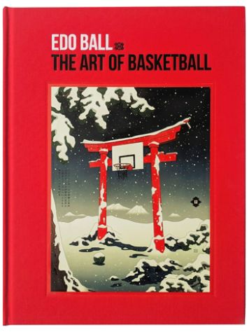 Gingko Press Edo Ball Book