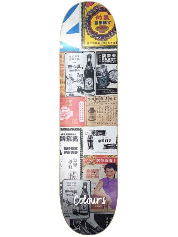 "Colours Vintage HK 8.0"" Skateboard Deck"