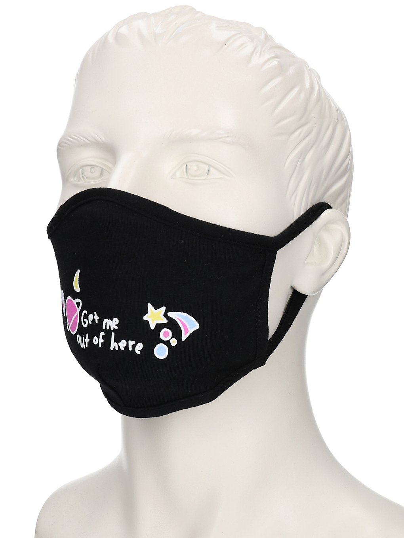 Jac Vanek Out Of Here Cloth Mask