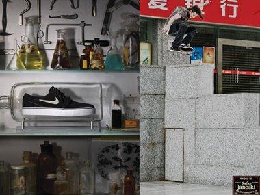low priced a3ba8 cab61 STEFAN JANOSKI PARA NIKE SKATEBOARDING. Nike Janoski