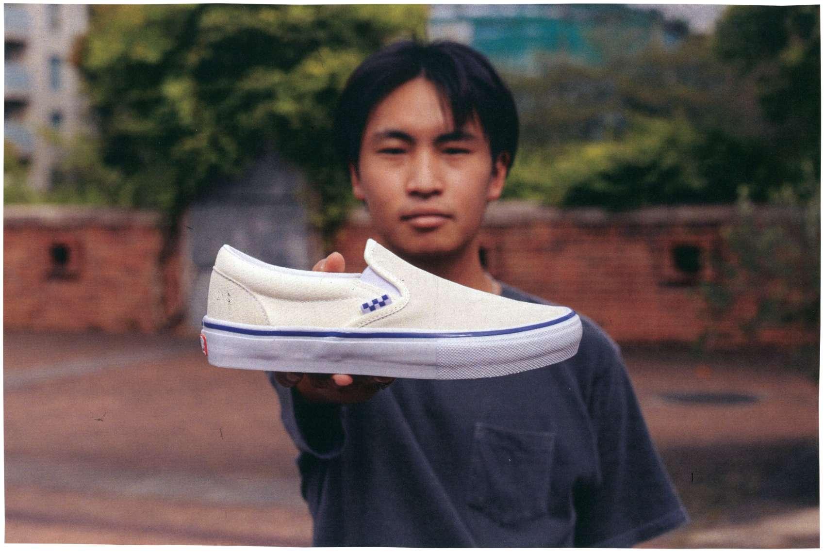 Daiki Hoshino x Skate Slip On